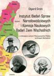 Instytut Badań Spraw Narodowościowych i Komisja Naukowych Badań Ziem Wschodnich w planowaniu polityk w sklepie internetowym Booknet.net.pl