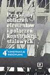 Przykłady obliczeń elementów i połączeń konstrukcji stalowych 4 konstrukcje budowlane podręcznik w sklepie internetowym Booknet.net.pl