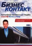 Biznes kontakt. Komunikacja biznesowa po rosyjsku. Część 1. Biznes w Rosji w sklepie internetowym Booknet.net.pl