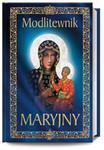 Modlitewnik Maryjny w sklepie internetowym Booknet.net.pl