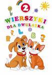 Wierszyki dla dwulatka w sklepie internetowym Booknet.net.pl