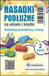 Nasadki podłużne na ołówki i kredki 2 sztuki w sklepie internetowym Booknet.net.pl