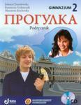 Progułka 2 Język rosyjski Podręcznik z płytą CD w sklepie internetowym Booknet.net.pl