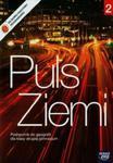 Plus ziemi. Gimnazjum, część 2. Geografia. Podręcznik w sklepie internetowym Booknet.net.pl