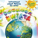Dookoła świata. Ilustrowany atlas świata dla dzieci+plakat w sklepie internetowym Booknet.net.pl