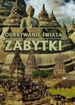Odkrywanie świata. Zabytki w sklepie internetowym Booknet.net.pl