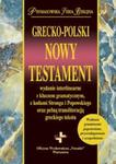 Grecko-polski Nowy Testament wydanie interlinearne z kodami gramatycznymi w sklepie internetowym Booknet.net.pl