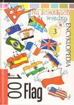 NA ŚCIEŻKACH WIEDZY 100 FLAG OP BELLONA 9788311111844 w sklepie internetowym Booknet.net.pl