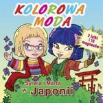 Sylwia i Marta w Japonii w sklepie internetowym Booknet.net.pl