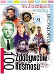 Na ścieżkach wiedzy 9 100 Zdobywców kosmosu Encyklopedia w sklepie internetowym Booknet.net.pl