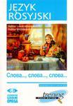 Język rosyjski. Słowa..., słowa..., słowa... w sklepie internetowym Booknet.net.pl