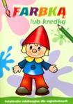 Farbką lub kredką. Część 3. Książeczka edukacyjna dla najmłodszych w sklepie internetowym Booknet.net.pl