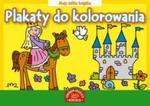 Plakaty do kolorowania Moja żółta książka w sklepie internetowym Booknet.net.pl