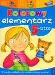 Kolorowy elementarz 5-latka w sklepie internetowym Booknet.net.pl