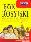 Język rosyjski Rozmówki i słowniczek w sklepie internetowym Booknet.net.pl