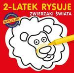 ZWIERZAKI ŚWIATA 2-LATEK RYSUJE BR MUZA 9788377589007 w sklepie internetowym Booknet.net.pl
