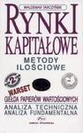 Rynki kapitałowe cz.I. Metody ilościowe w sklepie internetowym Booknet.net.pl