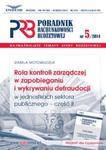 Rola kontroli zarządczej w zapobieganiu i wykrywaniu defraudacji w jednostkach sektora publicznego w sklepie internetowym Booknet.net.pl