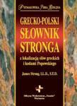 GRECKO-POLSKI SŁOWNIK STRONGA w sklepie internetowym Booknet.net.pl