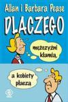 Dlaczego mężczyźni kłamią, a kobiety płaczą w sklepie internetowym Booknet.net.pl
