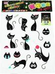 Naklejki ścienne - koty fluorescencyjne w sklepie internetowym Booknet.net.pl