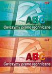 Blok do pisma technicznego A4 6 kartek 10 sztuk mix w sklepie internetowym Booknet.net.pl