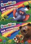 Blok rysunkowy A4 Bambino z kolorowymi kartkami 16 kartek 10 sztuk mix w sklepie internetowym Booknet.net.pl
