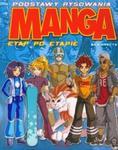 Manga Podstawy rysowania w sklepie internetowym Booknet.net.pl
