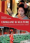 Uwikłane w kulturę O twórczości współczesnych artystek japońskich i chińskich w sklepie internetowym Booknet.net.pl