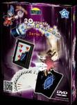 Magiczne rozmaitości 20 sztuczek Seria 2 w sklepie internetowym Booknet.net.pl