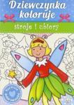 Dziewczynka koloruje - Stroje i ubiory w sklepie internetowym Booknet.net.pl