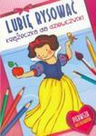 Lubię rysować. Książeczka dla dziewczynki w sklepie internetowym Booknet.net.pl