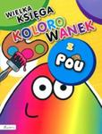 POU. Wielka księga kolorowanek w sklepie internetowym Booknet.net.pl
