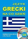 Język grecki na co dzień. Rozmówki polsko-greckie z płytą CD w sklepie internetowym Booknet.net.pl
