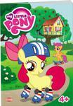 Malowanka. My Little Pony KR-349 w sklepie internetowym Booknet.net.pl