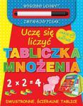 UCZĘ SIĘ LICZYĆ TABLICZKA MNOŻENIA WILGA 9788328031593 w sklepie internetowym Booknet.net.pl
