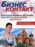 Biznes Kontakt 2 Komunikacja biznesowa po rosyjsku w sklepie internetowym Booknet.net.pl