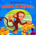 Małpa w kąpieli Pacynki w sklepie internetowym Booknet.net.pl