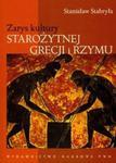 Zarys kultury Starożytnej Grecji i Rzymu w sklepie internetowym Booknet.net.pl