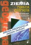 GEOGRAFIA Ziemia Nasza Planeta GIMNAZJUM druga propozycja zeszytu ćwiczeń w sklepie internetowym Booknet.net.pl