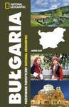 Bułgaria Przewodnik turystyczny w sklepie internetowym Booknet.net.pl