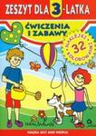 Zeszyt dla 3-latka Ćwiczenia i zabawy w sklepie internetowym Booknet.net.pl