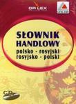 Słownik handlowy polsko rosyjski rosyjsko polski CD w sklepie internetowym Booknet.net.pl