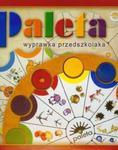 Paleta Wyprawka przedszkolaka w sklepie internetowym Booknet.net.pl