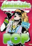 KARAOKE for Fun POP (Płyta DVD) w sklepie internetowym Booknet.net.pl