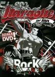 KARAOKE for Fun ROCK (Płyta DVD) w sklepie internetowym Booknet.net.pl