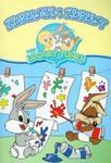 Baby Looney Tunes Zabawki i zabawy w sklepie internetowym Booknet.net.pl