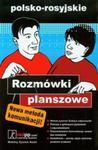 Rozmówki planszowe mini polsko rosyjskie redpp.com w sklepie internetowym Booknet.net.pl