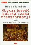 Obyczajowość polska czasu transformacji w sklepie internetowym Booknet.net.pl