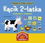 Mądry Maluszek. Kącik 2-latka. Książeczka z nalepkami w sklepie internetowym Booknet.net.pl